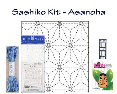 SASHIKO KIT - Preprinted Fabric, Thread, Needles, Threader