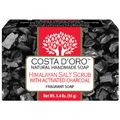 Siege Natural Soap, Himalayan Salt Scrub with Activated Charcoal, 5504