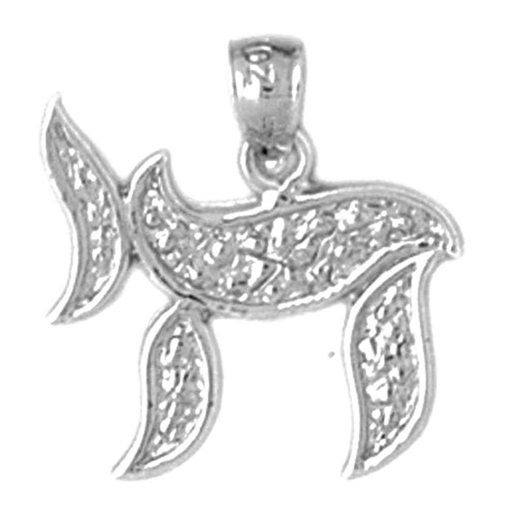 Jewels Obsession Chais Pendant Sterling Silver 925 Chais Pendant 18 mm