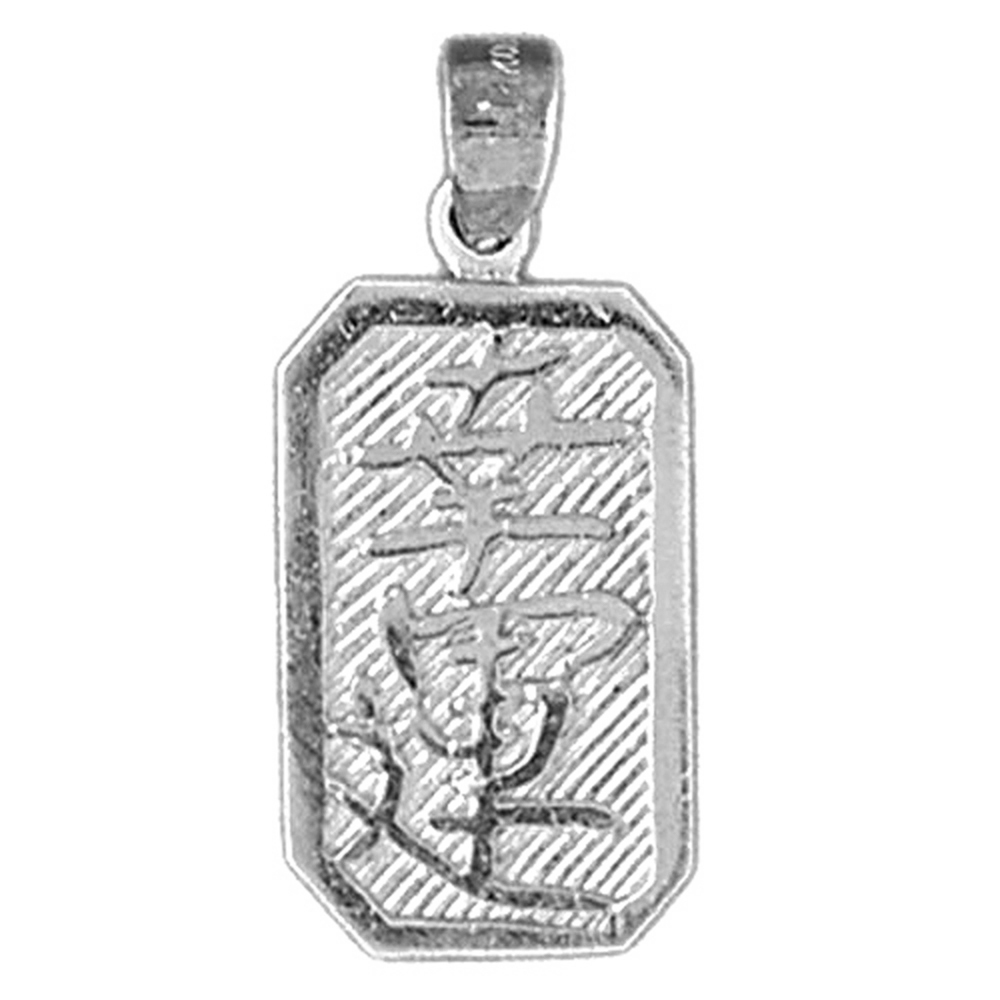 Sterling silver 925 chinese zodiacs good luck pendant sterling sterling silver chinese zodiacs good luck pendant rhodium yellow rose or black gold plated aloadofball Gallery