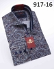 Axxess Shirts High Collar Mens Blue Paisley No Tuck Shirt 917-16 Size 2XL