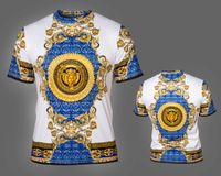 Prestige Royal Medusa Silky Short Sleeve Shirt DPP340