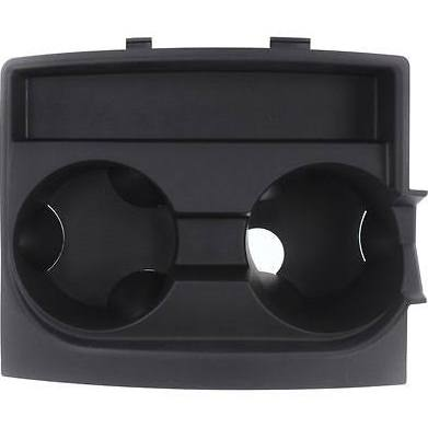 Colored Cup Holder for 2005-2007 Grand Cherokee WK and 2006-2007 Commander XK