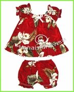 Baby Doll Set -413Red