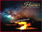 The Big Island 2019 Hawai'i Calendar