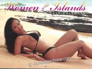 Women of the Island 2019 Calendar