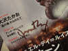 """Day-Lewis Day Lewis, Daniel """"Lincoln"""" Color Photo Signed Autograph Japanese"""