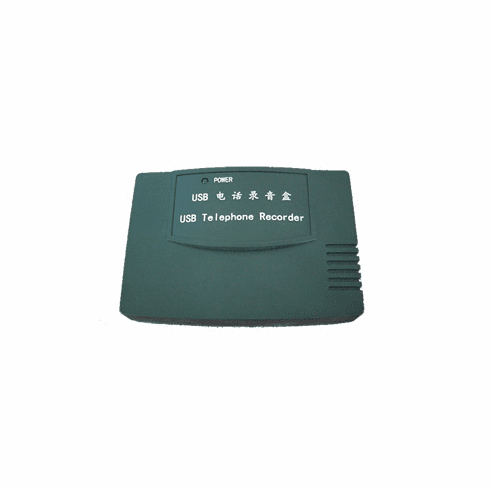 8 Line Phone recorder with USB interface and Internet function