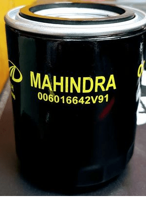 SHORTER, IMPROVED FILTRATION ENGINE OIL FILTER FOR mPOWER 85 MAHINDRA TRACTOR (006016642V91)