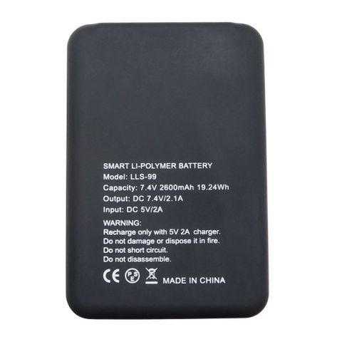 7.4V 2600Mah Rechargeable Battery for ARRIS Heating Waist Belt or Heated Knee Wrap