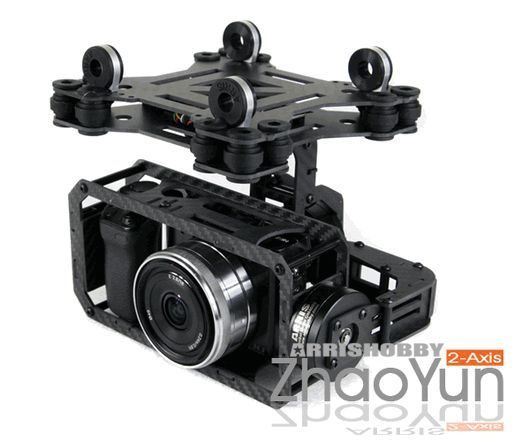 ARRISHOBBY ZHAOYUN-COM 2-Axis Brushless Gimbal (Compatible with most DSLR&Gopro3)
