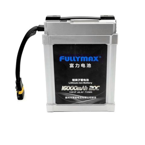 Fullymax  12S 22000MAH 20C Intelligent Battery for Agriculture Drone UAV Drones
