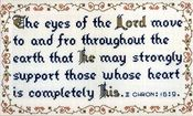 2 Chronicles The Eyes of the Lord