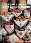 Bread Cloths From Loving Hands