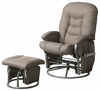 Casual Beige Leatherette Glider Recliner with Matching Ottoman