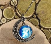 Sagittarius The Archer icon Moon Outer Universe Pendant