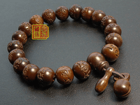 10MM OM Buddhist Prayer Bead Bracelet
