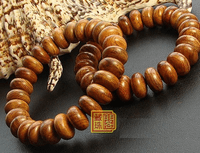 13MM Scented Rosewood Beads Bracelet