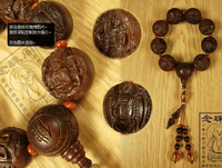 29MM Jujube Buddha Wrist Mala - Sold Out