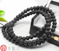 6MM A++ Agarwood 108 Beads Mala