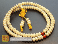 7.5*5MM Bodhi Seed Prayer beads