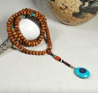 Old Tibetan Bodhi Seeds 108 Beads Mala
