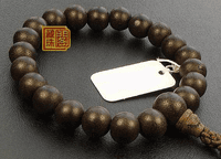 9MM Agarwood Wrist Malas