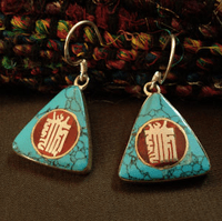 Ancient Symbol Earrings