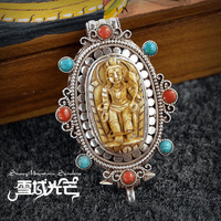 Buddhist Green Tara Prayer Box Pendant