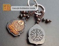 Buddhist Key Chain - Kuan-yin