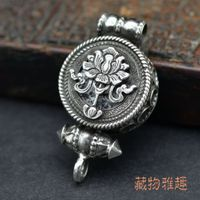 Buddhist Lotus Flower Prayer Box Pendant - Sold Out