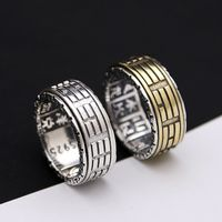 925 Silver Feng Shui Spinning Ring