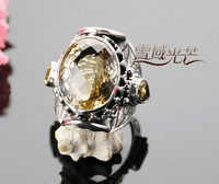Nepalese Citrine Ring