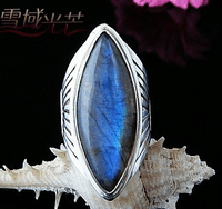Nepalese Moonstone Ring