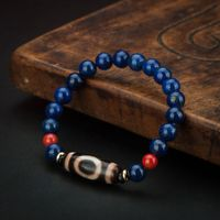 Old Tibetan Heaven Earth DZI Bead - sold out