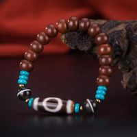 Old Tibetan One-Eye DZI Bead Bracelet