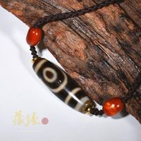 Old Tibetan Two Eyes DZI Bead