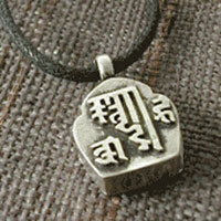 OM Mantra Locket
