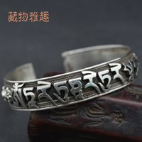 Tibetan Silver Green Tara Mantra Bracelet - Sold out