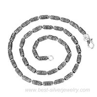 Sterling Silver OM Mantra Necklace