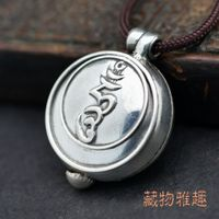 Tibetan 925 Silver Gau Box Pendant - Sold Out