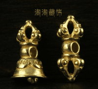 Tibetan Copper Dorje and Bell