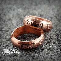 Tibetan Copper OM Mantra Ring - Sold Out