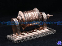 Tibetan Copper Prayer Wheel - Sold Out