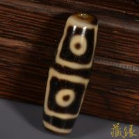 Tibetan Old Four Eyed DZI Bead