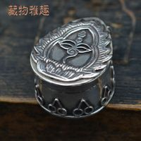 Tibetan Buddha Eye Gau Box - Sold Out
