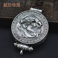 Tibetan Dragon Gau Box Pendant