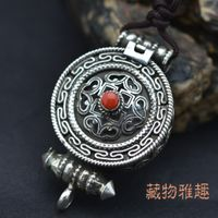 Tibetan Gau Pendant - Sold out