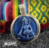 Tibetan Jambhala Fortune Buddha Amulet - Sold Out