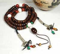 Tibetan Old Yak Horn 108 Beads Mala - sold out
